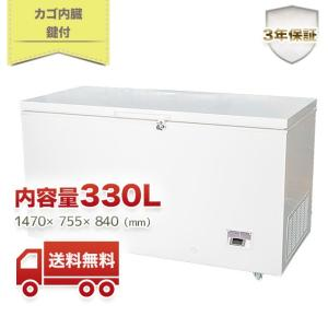 超低温冷凍ストッカー 300Lサイズ 保証期間3年付き シェルパ CC330-OR fukunavi