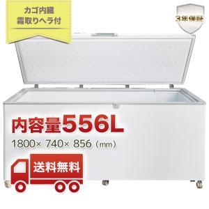 冷凍ストッカー 業務用冷凍庫 新品 送料無料 3年保証付き 内容量556L 1930×758×825(mm) NS-556-OR fukunavi