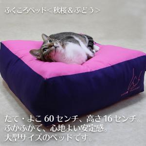 ふくころベッド(秋桜&ぶどう)|fukunekohonpo