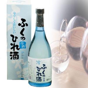 ふくのひれ酒冷酒(720ml)【しらたき酒造】 fukunosato