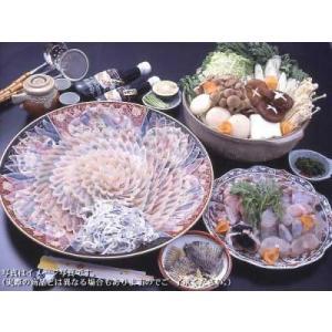 冷蔵便 活とらふぐ とらふぐ 宅配 36cm 陶器皿セッ ト 5〜6人前  国産 刺身 ふぐちり 皮刺し ふぐヒレ fukunosato