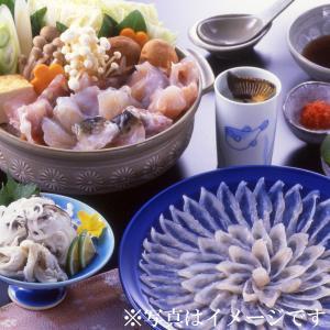 冷蔵便 活とらふぐ  とらふぐ宅配Bセット (30cm陶器皿) 3〜4人前 国産 刺身 ふぐちり 皮刺し ふぐヒレ fukunosato
