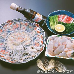 送料無料 冷蔵便 活とらふぐ とらふぐ宅配 Eセット (25.5cm陶器皿)  2〜3人前 刺身 ふぐちり 皮刺し ふぐヒレ fukunosato