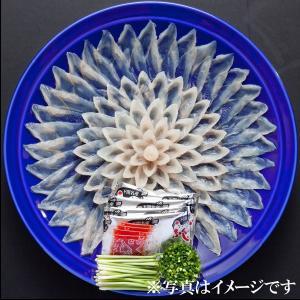 冷蔵便 とらふぐ刺身 33cm陶器皿 4〜5人前 刺身 皮刺し|fukunosato