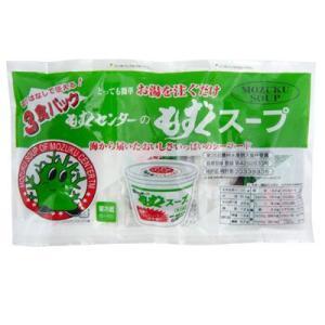 ※こちらの商品は北海道、沖縄へお届けする場合は別途追加送料(1,000円(税込))を頂いております。...