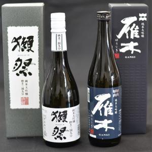 山口の地酒吟醸酒Aセット fukunosato
