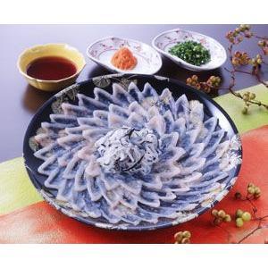 冷凍便 とらふぐ 刺身セット 30cmプラ皿 3〜4人前|fukunosato