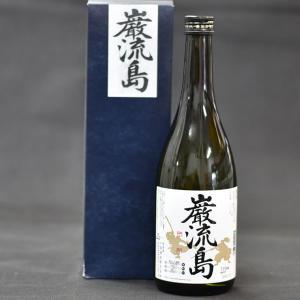 厳流島【下関酒造】 fukunosato