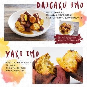 「増量キャンペーン」さつまいも 紅はるか 3kg 宮崎県産 サツマイモ 生芋 fukunowa 04