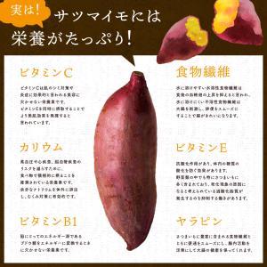 「増量キャンペーン」さつまいも 紅はるか 3kg 宮崎県産 サツマイモ 生芋 fukunowa 06