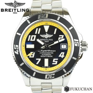 【BREITLING/ブライトリング】スーパーオーシャン42...
