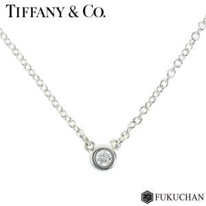 【TIFFANY&Co./ティファニー】ダイヤモンド   バ...