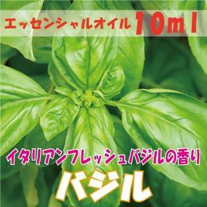 バジル (10ml) エッセンシャルオイル|fukuoka-soleil-shop