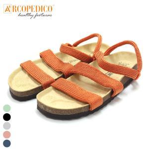 ARCOPEDICO アルコペディコ サルーテライン サンダル KIRYA 3011|fukuraku-store