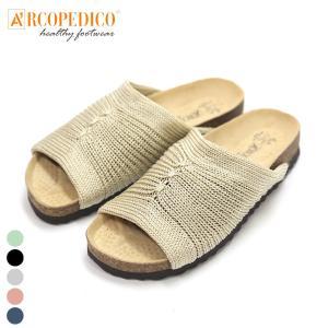 ARCOPEDICO アルコペディコ サルーテライン サンダル OPEN 3151|fukuraku-store
