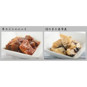 惣菜 和食 常温保存90日 非常食 レトルト食品  和食デリカ20個入 /内祝い/引き出物/非常食/おかず 写真カード無料作成 fukuraya 05