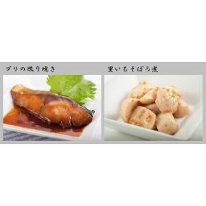 惣菜 和食 常温保存90日 非常食 レトルト食品  和食デリカ20個入 /内祝い/引き出物/非常食/おかず 写真カード無料作成 fukuraya 06