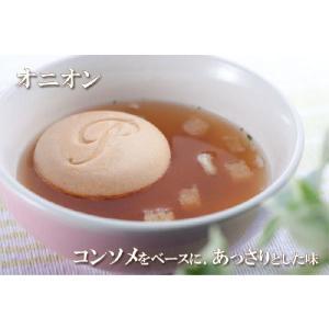 最中のスープ モナカ・デ・スープ 12個入 内祝い・引き出物に人気 写真入カード作成可 |fukuraya|03