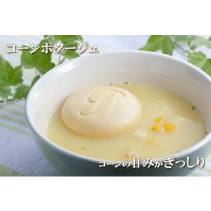最中のスープ モナカ・デ・スープ 12個入 内祝い・引き出物に人気 写真入カード作成可 |fukuraya|04