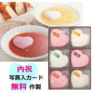 ハート型最中のスープ モナカ・デ・スープ6個入 内祝い・引き出物に人気 写真入カード作成可 |fukuraya