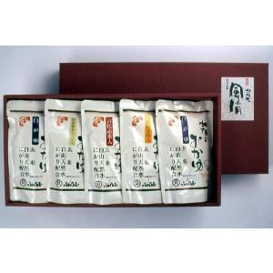 金沢ふくら屋 加賀のおかゆセット 加賀のお米使用(賞味期限180日)保存食・非常食にも|fukuraya