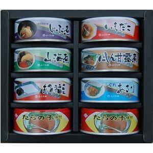 惣菜缶詰 金沢ふくら屋 味の匠S  缶詰8缶セット (賞味期限3年)/保存食・非常食・手土産に|fukuraya