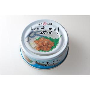 しぐれあさり SP缶 /賞味期限3年 防災・非常食にも...