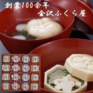 (送料無料)加賀懐石 お吸い物 最中16個入り 内祝・御歳暮・引き出物に人気(写真入り無料メッセージカード作成可)|fukuraya