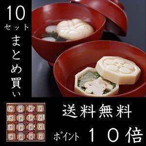 お吸い物10セット/加賀懐石お吸物最中16個入り/内祝い/出産祝い/引き出物/結婚内祝い/引き出物に人気|fukuraya