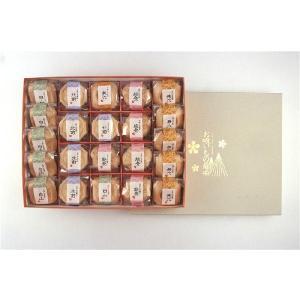 金沢ふくら屋 加賀懐石お吸い物最中 22個入り  写真入カード可/内祝い/出産内祝い/ご法事/引き出物に人気|fukuraya