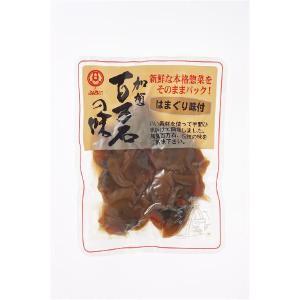 鯛の子風味 /レトルト 賞味期限90日 防災・非常食にも fukuraya