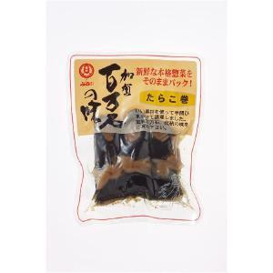 たら子巻 /レトルト 賞味期限90日 防災・非常食にも fukuraya