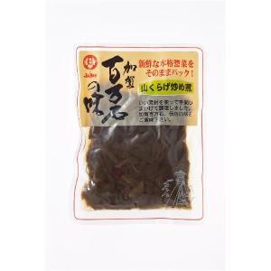 山くらげ炒め煮 /レトルト 賞味期限90日 防災・非常食にも fukuraya