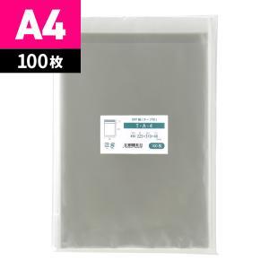 OPP袋 A4 テープ付 100枚 T-A-4 225x310mm [M便 1/2]