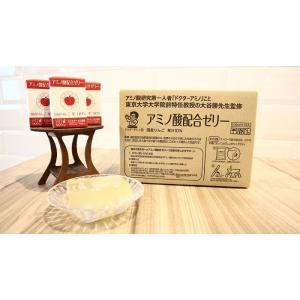 アミノ酸 ゼリー 健康食品 ダイヤ工業 アミノ酸配合ゼリー...