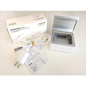UV除菌・補聴器乾燥機パーフェクトドライ ラックス シーメンス・シグニア(Siemens・Signia)|fukushikun