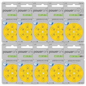 補聴器電池 パワーワン PR536(10) 10パック