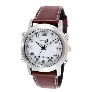 自立コム 振動腕時計 SAMURAI MAX ビジネスホワイト 白 J-SMAX_BW fukushikun