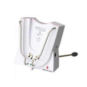 ベルマンビジットシステム ページャ受信器用充電器 自立コム|fukushikun