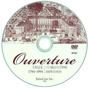 自立コム パリ国立聾学校200年の歩み DVD_INJS|fukushikun