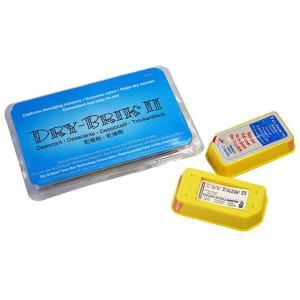 DRY&STORE 補聴器乾燥剤 ドライ&ストア 乾燥剤6個入り Dry&Store Dry Brick|fukushikun