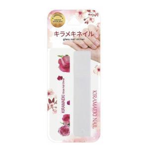 ジェイセップ九州 爪みがき キラメキネイル 花柄 JRZ-001|fukushikun