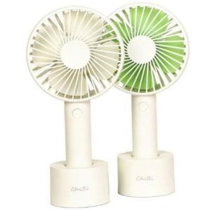 ジェイセップ九州 携帯扇風機 ChiBi ACアダプタ付 ホワイト NBCB-ES09W|fukushikun