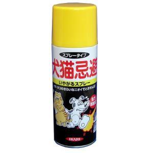 犬猫忌避剤 いやがるスプレー イカリ消毒株式会社|fukushikun