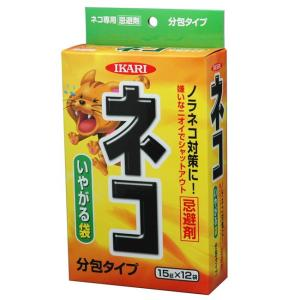ネコ専用 いやがる袋 イカリ消毒株式会社|fukushikun