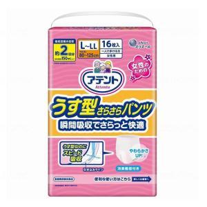 大王製紙 アテント うす型さらさらパンツ 女性用 16枚 L-LL|fukushikun