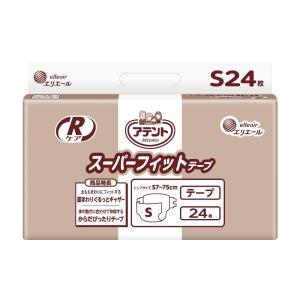 大王製紙 アテント Rケア スーパーフィットテープ 24枚×3袋 業務用 S ケース販売|fukushikun