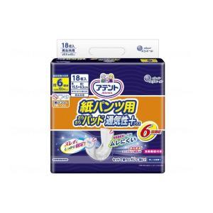 大王製紙 アテント 紙パンツ用尿とりパッドぴったり超安心 6回吸収 男女共用 18枚|fukushikun