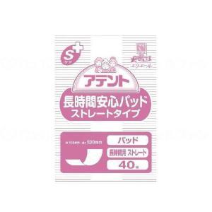 大王製紙 アテント Sケア 長時間安心パッド ストレートタイプ 40枚 業務用|fukushikun