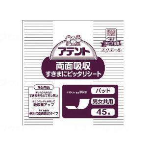 大王製紙 アテント 両面吸収すきまにピッタリシート 45枚 業務用|fukushikun